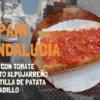 アンダルシアでもスペイン名物の美味しいものを食べてみた。