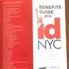 NYCのID card (IDNYC)を作ると色々な入場料がタダになる