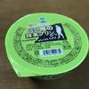 [ま]ファミマ「復刻 俺の抹茶プリン」を喰らう/久しぶりに見た俺のは圧巻の415g @kun_maa