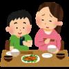 食事の「困った」対処法