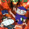 みなもと太郎先生の 『きゃんぱす伝』(全2巻)を無料公開しました