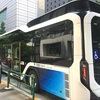 続燃料電池バス