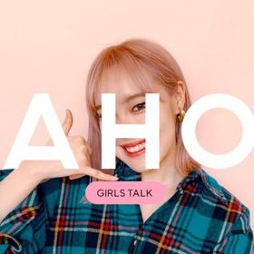 R&BシンガーKAHOH、ステイホーム中のJKたちと一緒に制作したMVを公開!歌詞に合わせて、それぞれの自宅で自撮り動画を撮影。JKのリアルガールズトークを元に生まれた楽曲『GIRLS TALK』