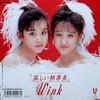 【ハロウエ〜♪】Wink、22年ぶり復活!! #Wink #アイドル