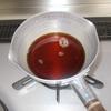 郷土料理レシピ(カツオの焼きびたし)