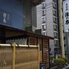 そば処 清の家 (きよのや)/ 札幌市中央区南12条西8丁目 渡辺ビル 1F