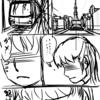 再、ミニスカート(漫画化)+所用