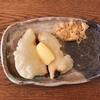 ピーナツの話しから、無理やり餅のオススメの食べ方を説明するという流れ。