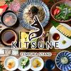 【オススメ5店】岐阜駅周辺・柳ヶ瀬・市役所(岐阜)にある天ぷらが人気のお店