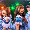 【動画】 AKB48がFNSうたの夏まつり2018に出演!