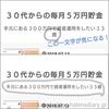 「Haruni」のブログタイトル・説明文をカスタマイズ【はてなブログ】