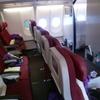 マレーシア航空と事前座席指定