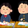高校受験ストーリー~高校見学、毎週土曜日はオンライン説明会