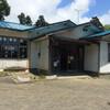 本荘中央児童館