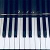 ピアノ練習中