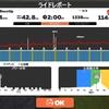 【ロードバイク】Zwiftベーストレ1日目_20201022