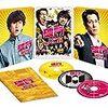 破門 ふたりのヤクビョーガミ Blu-ray/DVDが予約受付を開始 どこで買うのが安いか?