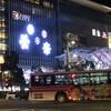 福岡の転職は給料が下がる傾向だが20代はこれからがチャンス!