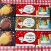 関西発祥『洋菓子ヒロタ』の『シュークリーム』