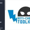 Anti-Cheat Toolkit メモリ、セーブデータの改ざんを防止&検出してゲームを守る大人気スクリプト(全ての機能を紹介)
