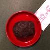 春のお彼岸。今年は『仙太郎』のぼた餅。ついでによもぎふと餅と本わらび餅。