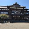 群馬前橋!歴史を散策 〜臨江閣〜 休日お出かけにおすすめ!