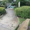 北町みのり公園