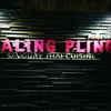 バンコクのタリンプリン(Taling Pling) おすすめマイメニュー:タイ料理レストラン