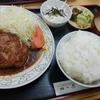 五香【味の里】手造り和風ハンバーグ定食(本日のおすすめ) ¥750+ご飯大盛 ¥100