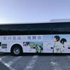 高速バスで平湯温泉&北アルプス登山&高山観光に行ってきたのでバス旅の善し悪しを振り返る