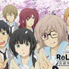 【ReLIFE】シーズン1観た感想書くよ!!