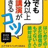 8/7 Kindle今日の日替りセール