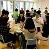 コミュニティスクールである杉十小で、教員と学校運営協議委員の対話の場を開催!