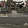 神戸の三石神社へ行ってきました。