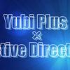 Yubi Plus × Active Directory