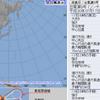 【台風情報】17日午前9時に台風9号『ソンティン(山の神)』が発生!今後ベトナム方面に達する見込みで、日本への影響はなさそう!!