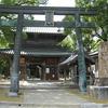 四国の旅・愛媛県: 伊予三島の三島神社とは(Ⅱ)