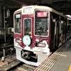 今日の阪急、何系?①133…20200322