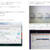 Etcher で Ubuntuデュアルブート用の USBメモリを作る