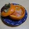 柿ナマスを作ってみました。