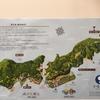 伊王島を歩く