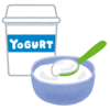 断食後の回復食にはヨーグルト?