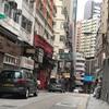 香港のお気に入りレストラン、「蓮香楼」。