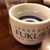 日本酒・福寿の会。