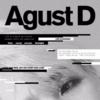 Agust D(SUGA) ミックステープ発売2周年