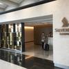 香港国際空港 シンガポール航空 シルバークリス(ビジネスクラス)ラウンジレポート