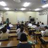 理事・班長会議開催しました。