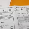 TOYOTA86物語season2 #02 販売終了だから最上級グレードのヤツ30万円で買ってきた! GT Limited・Black Package(6MT)ブライトブルー