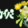 このセンスを見逃すな!湯浅政明監督作品おすすめ5選!劇場アニメ・テレビアニメ・WEBアニメ