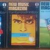 音楽雑誌のことなど